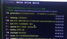 人本聲援遭校方影片「公審」學生 網酸:訓練貓也知要去貓砂盆大小便