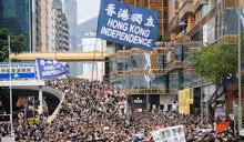 【Yahoo論壇/顏建發】追求高度自治 香港人需要更強的戰略耐力