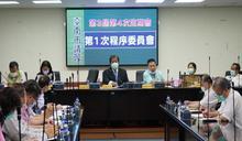 市議召開程序委員會 敲定9/24起召開70天定期會