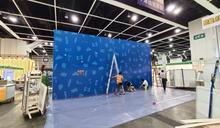 7成展覽製作公司面臨倒閉 促政府支援發放補貼