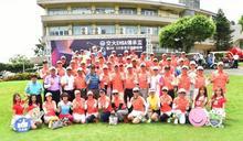 高爾夫》全國EMBA聯誼賽18日登場 37所大專EMBA近400位選手參賽