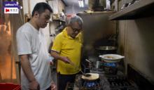 繁華落盡的老上海味──台灣第一代江浙菜大廚收山