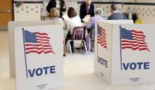 美國總統選舉 538名選舉人決勝負誰入主白宮
