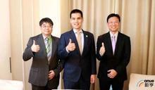 〈安碁資訊法說〉海外布局發酵 下一步搶攻馬來西亞、菲律賓市場