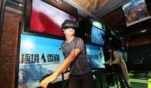 【宏達電求生】重壓VR搏翻身 王雪紅做了這些事