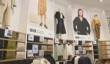 涉及新疆棉禁令 優衣庫襯衫遭美海關查扣