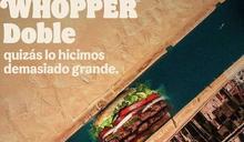 巨大漢堡卡蘇伊士運河 漢堡王「惡搞大排長榮」埃及網友怒轟:沒禮貌