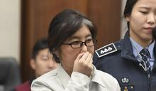 南韓法院認證髒話》民眾罵人「崔順實!」 遭判成立侮辱罪,被罰150萬韓元