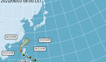 輕颱「彩雲」明下午最接近台灣!不排除發布陸上警報