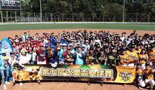 永慶房屋聰明工作健康生活 第七屆永慶盃壘球賽促進員工幸福
