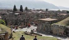 偷竊龐貝古城遺物遭「詛咒」15年還罹癌 加拿大婦人歸還古物
