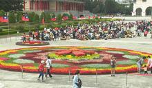 20花藝師打造超級大花毯 繽紛壯觀好吸睛
