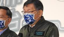 重大承諾! 柯文哲:未來兩年臺北市民一定可看到巨大進步