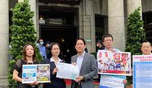 政院小編做哏圖、發言人散佈假消息 民眾黨向監院檢舉行政不中立