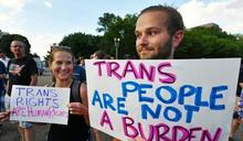 拜登再推翻川普政策 取消跨性別者從軍禁令