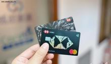 【分享文】滙豐銀行主力卡「現金回饋卡」與「匯鑽卡」,6%高回饋新戶送1000元
