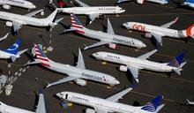 波音737 Max兩起墜機事故停飛後將復飛 它安全嗎?