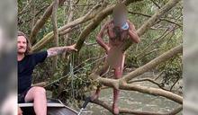 裸男陷「鱷魚天堂」!受困4天狂吃蝸牛維生 漁民救起揭真實身分