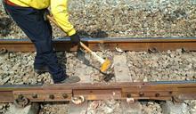 台鐵又斷軌裂19公分 運安會急說明