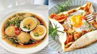 防疫在家提升抵抗力!3道懶人減脂蛋料理推薦,廚房小白+手殘黨必學,食譜做法一次公開…吃得美味健康