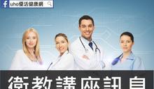 講座/病毒性腸炎