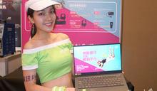 外銷訂單連6紅創新高 筆電平板宅經濟發威