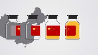 新冠肺炎:我們對中國COVID-19疫苗了解多少