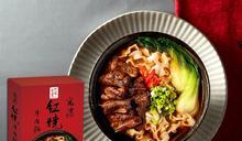 台灣紅燒牛肉麵再登上美泡麵達人榜單