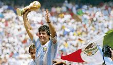 悼念馬拉度納:和被壓迫者站在一起的足球傳奇