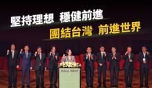 【專欄】2020總統大選後的臺灣政治發展(上)