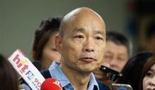 韓國瑜選台北、桃園是假的?媒體人預測爆下一步