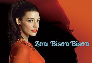 """Mad Men: The Cast Picks Their Own """"Zou Bisou Bisou"""""""