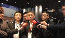 【Yahoo論壇/張宇韶】不讓柯文哲在立場模糊中牟利:台灣價值的弦外之音