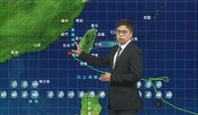 快新聞/「閃電」減弱為熱帶性低氣壓 下午2時30分解除海上颱風警報