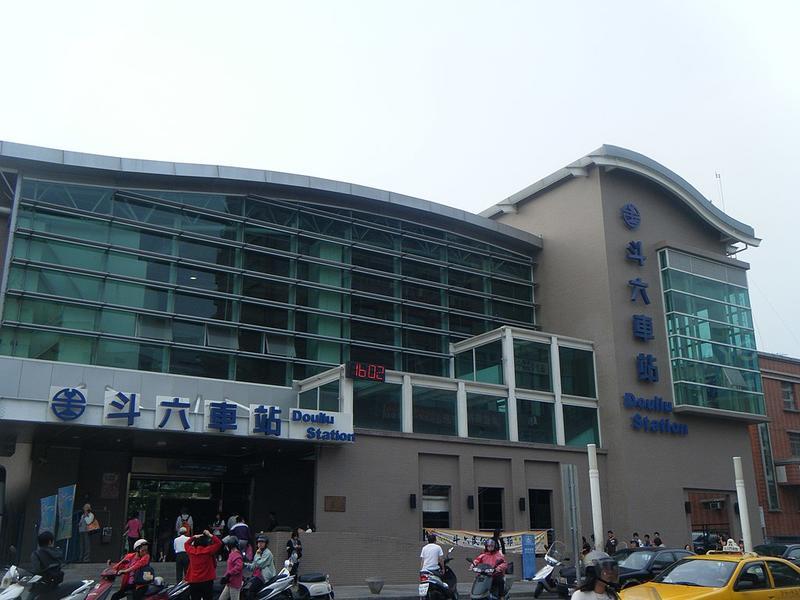 臺鐵斗六站