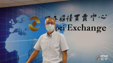 〈美擴大管制華為〉相互全裁撤在台產能 同步終止泰山新廠33億元投資案