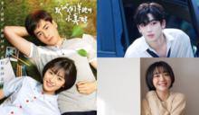 《致我們單純的小美好》確定拍韓國版啦!網民提名金曜漢&蘇珠妍,你心中的人選是?