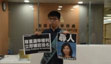 拒絕幫惡警解鎖手機資料 瑞典公司MSAB決定撤離中國和香港