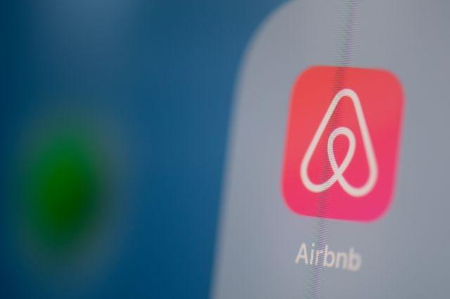 Pandemic a major blow for Airbnb