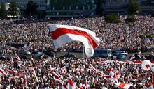 白俄羅斯反對派發動全國罷工 要逼魯卡申柯下台