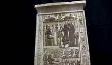 「重寫歷史」的考古發現!埃及出土逾3千年古棺 可追溯至新王國時期