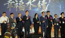 總統出席世界台灣商會聯合總會年會(2) (圖)