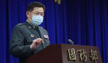 【Yahoo論壇/胡文琦】這樣的國防部,及格嗎?