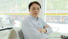 晶技7月營收創高 單月稅前盈餘逾1.5億元52個月來新高