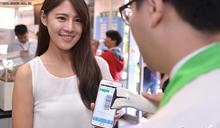 滙豐加入全家FamiPay 首家通吃雙超商外銀
