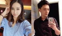 正妹網紅被前男友16刀割喉慘死 男方家人嗆:殺光全家