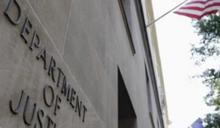 美國司法部起訴5名陸駭客 台灣也有受害者
