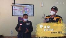 萬隆慈濟志工與軍警合作 發放布口罩