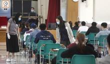 華大基因事件波及DSE考場 學生被列初確 學校關閉消毒