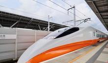 快訊/旅客攀爬月台門 高鐵部分列車延誤
